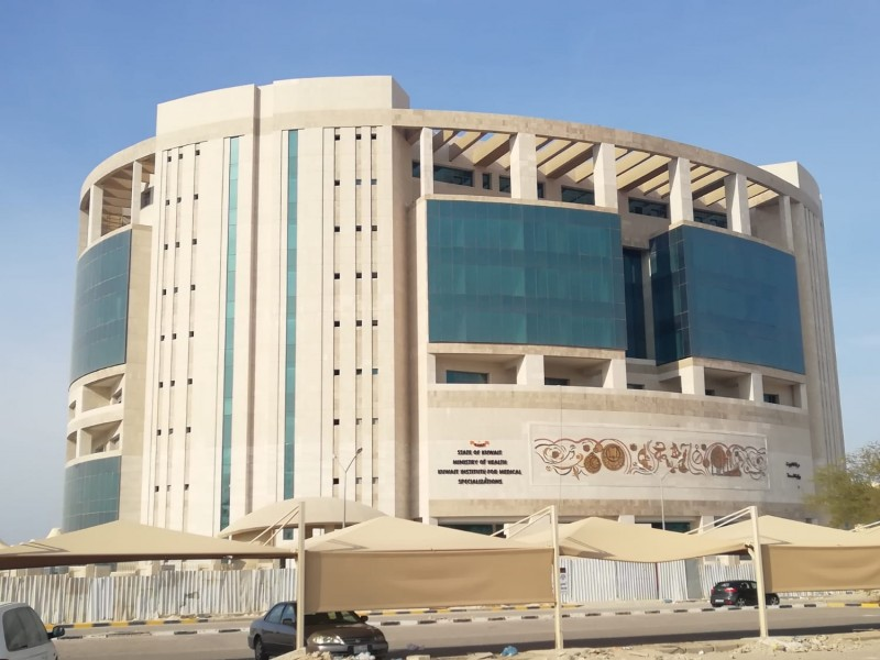 List Of General Trading Companies In Kuwait